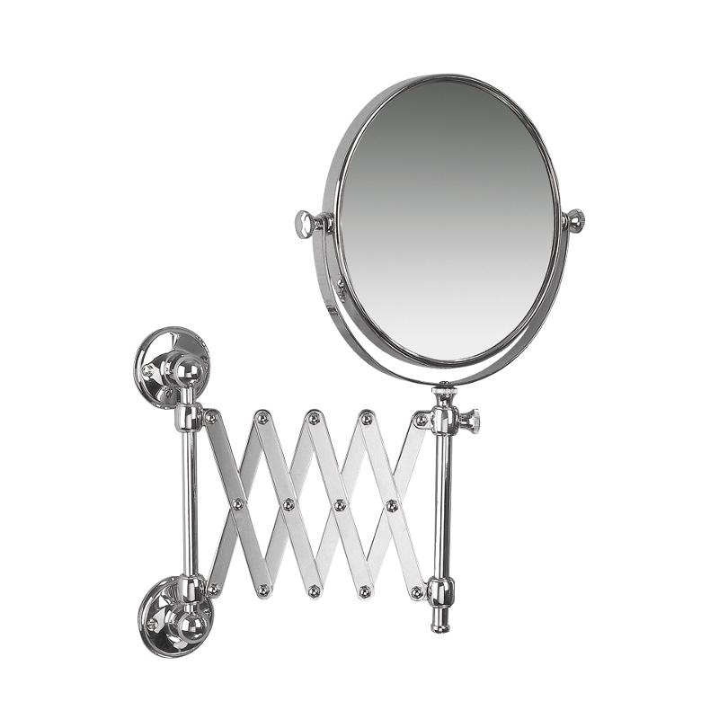 Miller Extending Mirror Chrome 550mm x 190mm x 60mm 680C