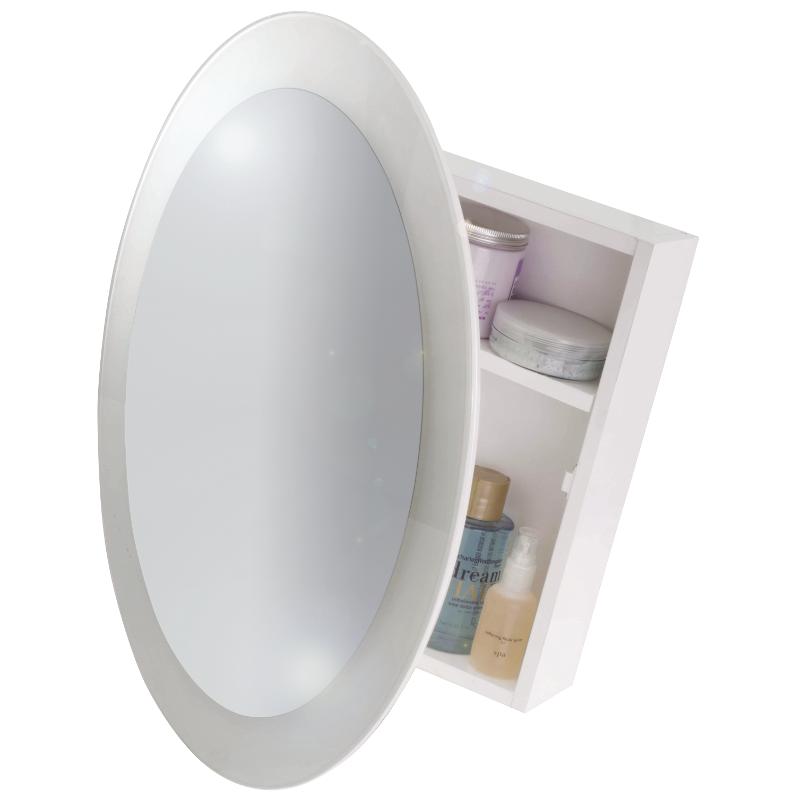 Croydex Saturn Mirror Cabinet White 525mm x 525mm x 105mm WC400422